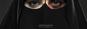 Majority in Saudi Say Domestic Violence Campaign Will Have Positive Impact image