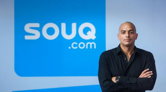 MENA Ad of the month – Souq.com in Egypt