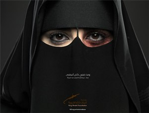 Majority in Saudi Say Domestic Violence Campaign Will Have Positive Impact