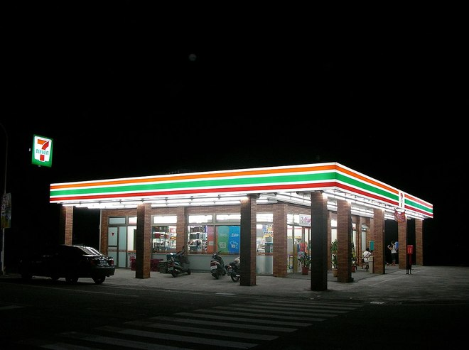 Ad of the month – 7-Eleven