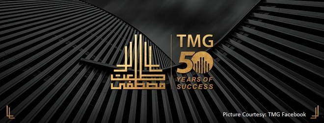 Talaat Moustafa Group's controversial advertisement leads to uplifts in brand perception