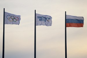 Olympic Interest; Olympic Fears